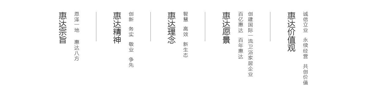 微信图片_20200115153053.jpg